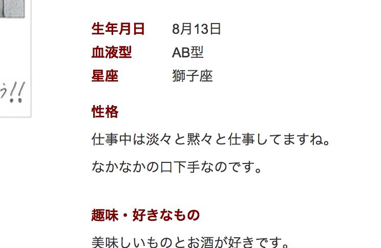 スクリーンショット 2014-11-18 15.04.59