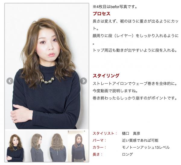 スクリーンショット 2014-12-11 16.53.46
