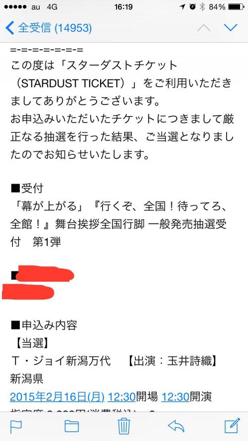IMG_3519 のコピー