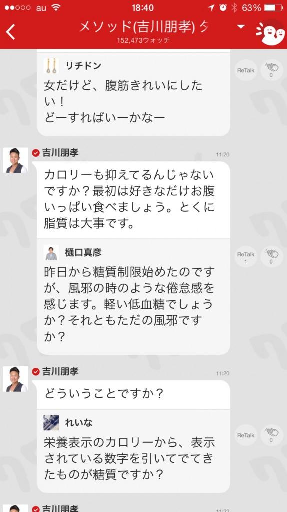 IMG_3557. のコピー