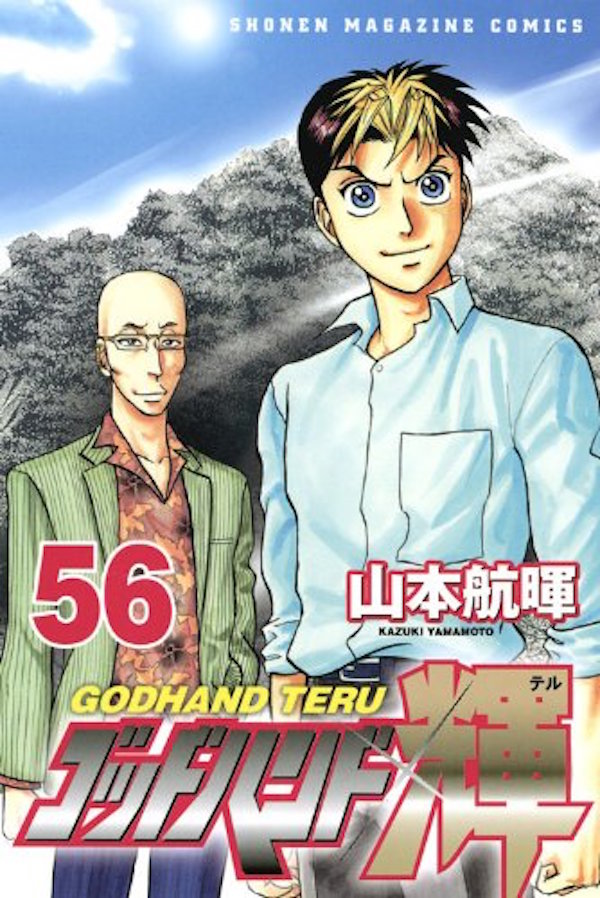 51qGnNe+SBL