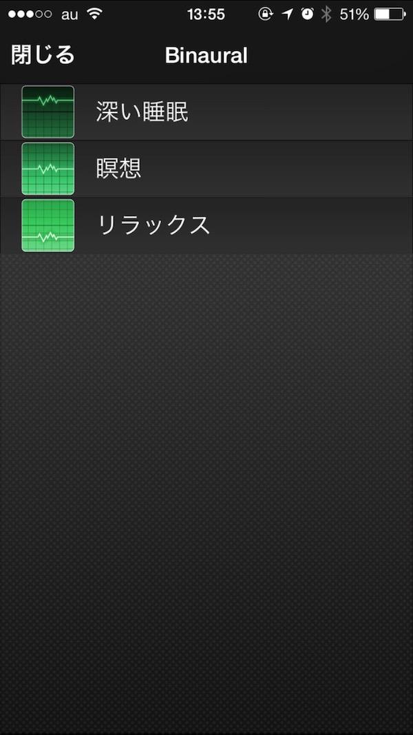 IMG_4378