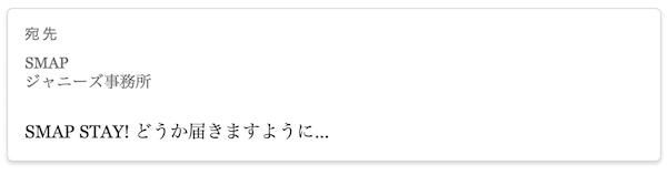 スクリーンショット 2016-01-14 18.48.25