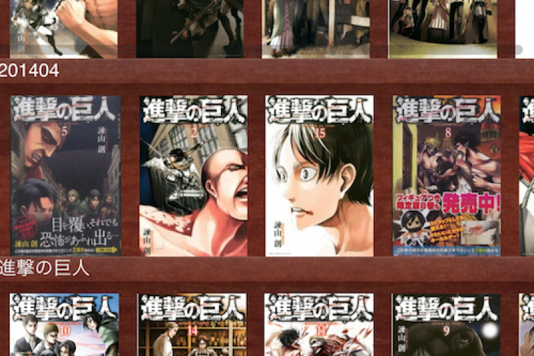 進撃の巨人最新刊今日発売ですよ!