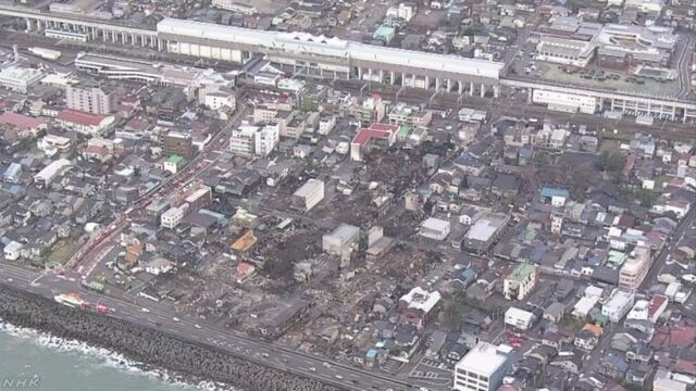 新潟県糸魚川市大規模火災の支援方法についてまとめてみました。