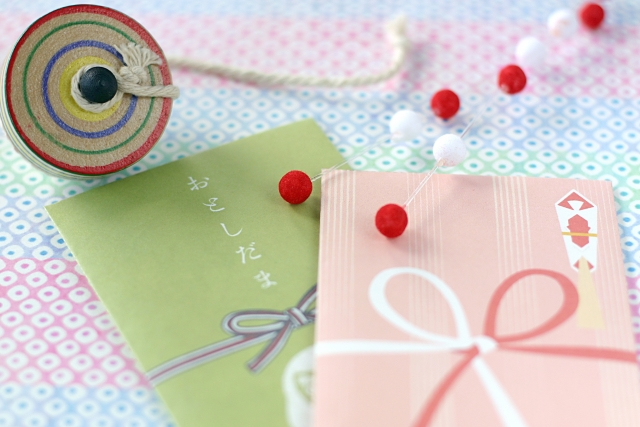 アプリをご利用のお客様にお年玉プレゼント!!