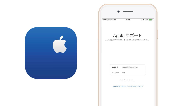 これはiPhoneユーザー必須アプリになりそうですね!