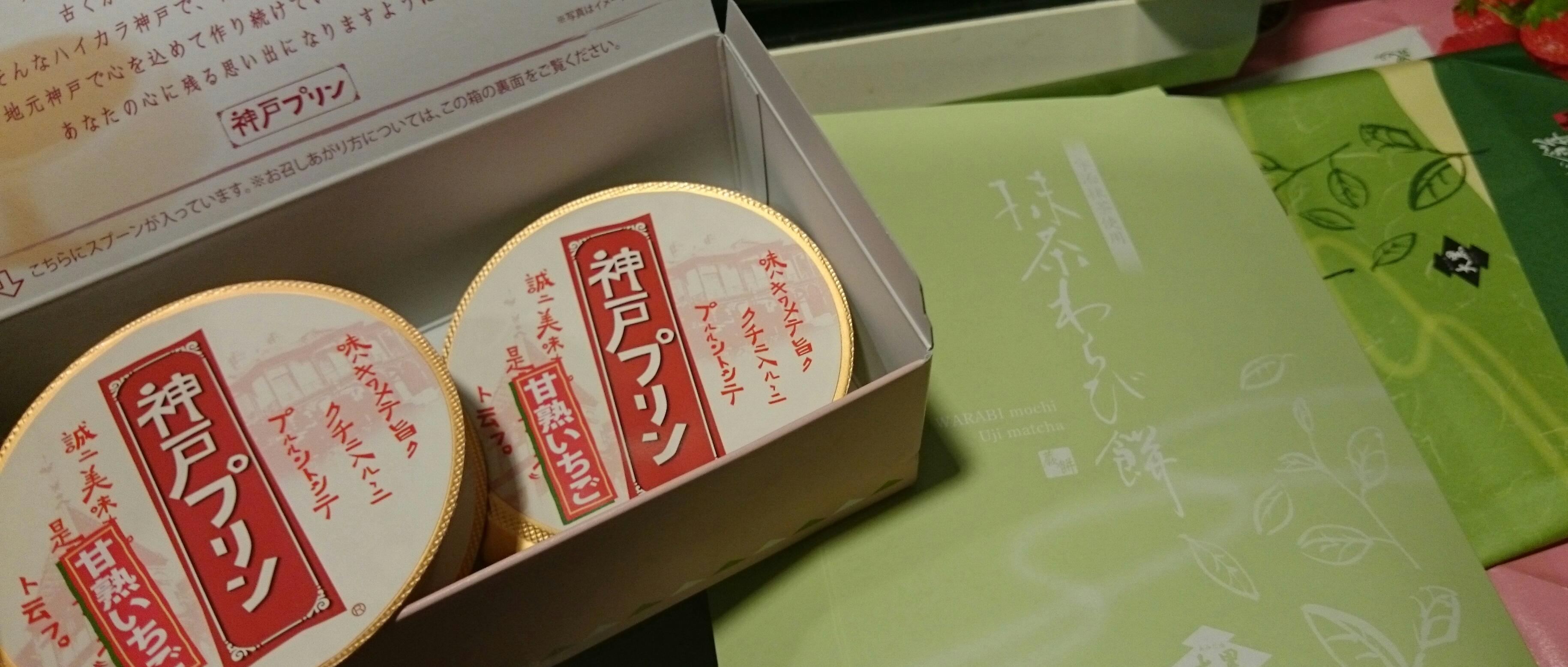 美味しい頂き物ありがとうございました!