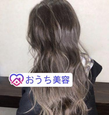"""""""おうち美容""""③ カラーの色の持たせ方!"""