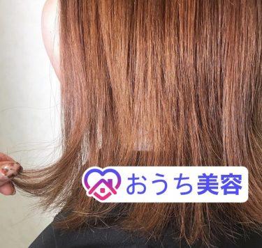"""【おすすめシャンプーのご紹介""""おうち美容""""②】"""